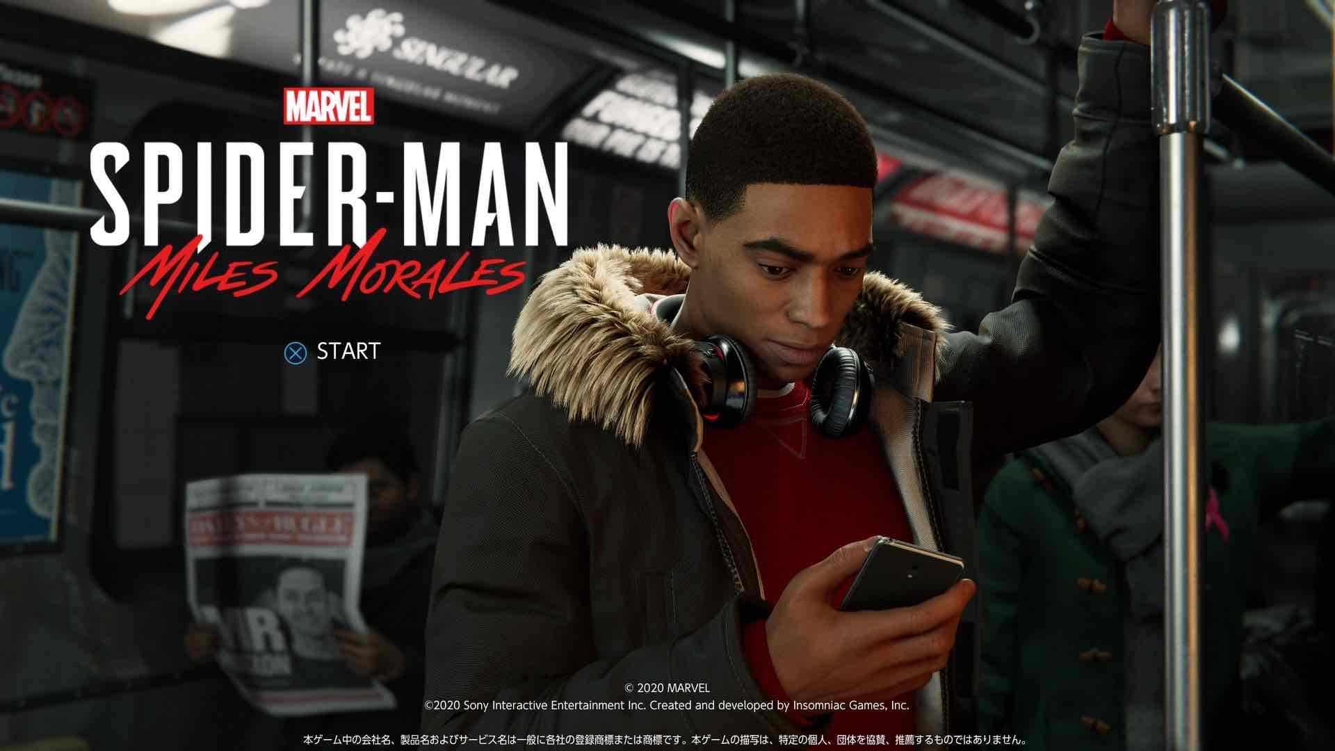 【PS5】ついにPS5を購入!スパイダーマンの感想など