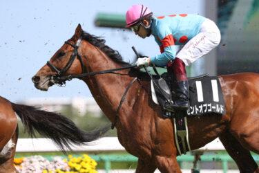 【セントオブゴールド】2021/05/27 中京を本線に調整【愛馬の近況】