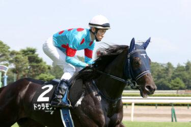 【ドゥラモンド】2021/08/06 鞍上は継続、時計は目立たない【愛馬の近況】